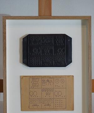 atelier coulouvrat - réalisation Cadre Chêne